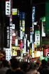 Myeongdong , shopping