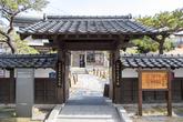 Guryongpo Modern History Museum