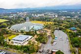 Yeomiji Botanical Garden