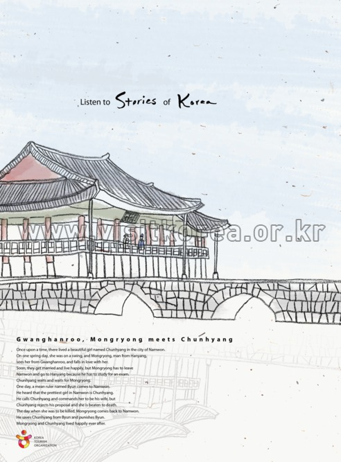 Stories of Korea - Gwanghannu