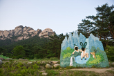 Oncheonjang Hotel in Mt. Geumgangsan