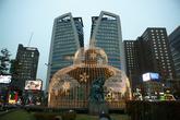서울중앙우체국
