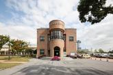 Jo Jungrae Arirang Literature Museum