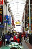 Busan Gupo Market