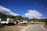 Godaesan Camping Resort