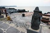 Gueom  Village rock salt