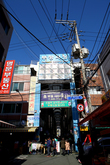 Busan Bupyeong Market