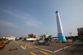 Jinpo Marine Theme Park