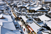 Snowy Hanok Vi..
