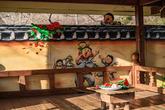Mabijeong Mural Village