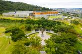 새마을운동테마공원