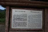 Imitation Brick Pagoda Wolnamsa Site