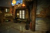 남양주역사박물관