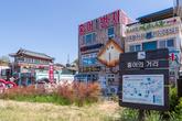 Yeongsanpo Hongeo Street