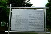 캐나다 전투기념비