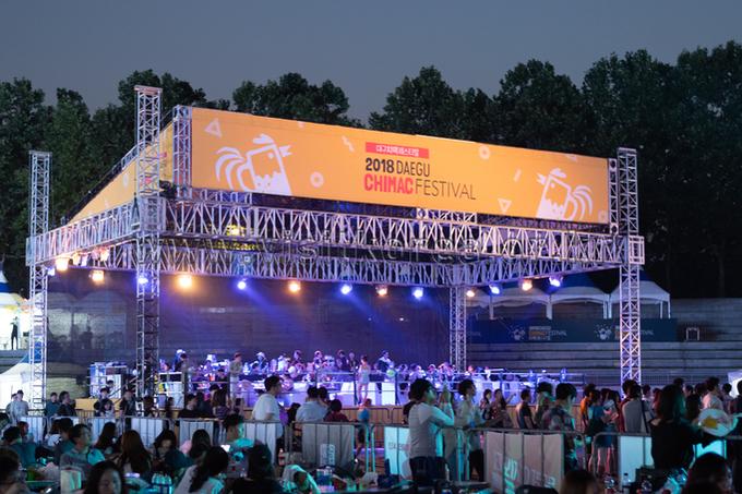 2018 Daegu Chimac Festival