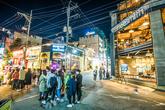 Jeonpo Cafe Street