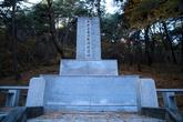 643 Battle Monument