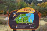 공작산 생태숲