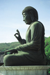Buddhist Seated Statue