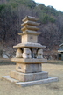 사자빈신사지석탑