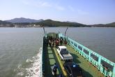 Jodo Island