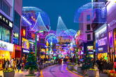Busan Christmas Tree Festival
