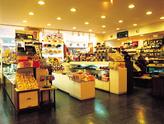 한국관광명품점