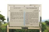 대교천 현무암협곡