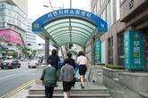 Busan Seomyeon Underground Shopping Center