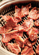 Hanyaku Gui (Grilled Korean Beef with Herbs),Food