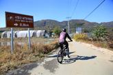 Samyeongsan MTB Trail