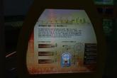 영광 원자력전시관