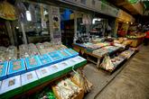Traditional Jung Ang Market
