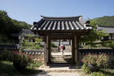 Suncheon Traditional Wild-Tea Experience Center