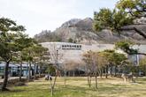 Mokpo Natural History Museum