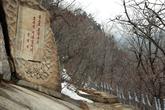 Mt. Geumgangsan