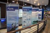 Yeongdeok Fishing Village Folk Museum