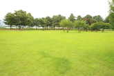 Goontan Park