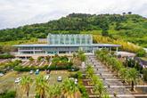 Jeju International Peace Center