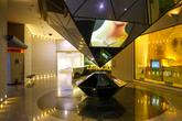 Iksan Jewelry Museum
