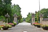 도산기념관
