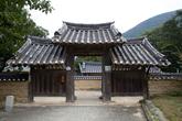 Dongnakdang