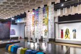 DTC Textile Museum