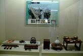 삼척시립박물관