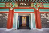 논개기념관