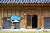 Visit Center of Slow City Jangheung