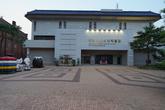 Yangnyeongsi Oriental Medicine Museum