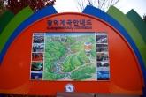 Gwangdeoksan Mountain