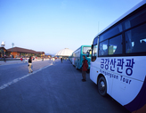 Geumgangsan Tourist Bus